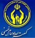 کمیته امداد امام