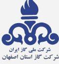 گاز اصفهان