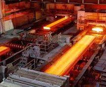 برنامه های ذوب آهن اصفهان محقق خواهدشد